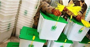 Election 2013 NA 128 Lahore results, Afzal Khokhar vs Karamat Khokhar