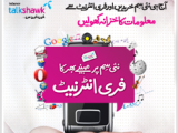 Telenor Talkshawk internet packages daily, weekly, monthly Unlimited