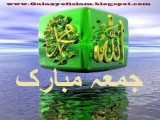 Jumma Mubarak Photos, images, Pictures