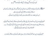 Shab E barat Ibadat, Prayers, Nawafil, Dua or Fazeelat