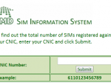 How to check detail about SIM, Mobile Numbers in Pakistan