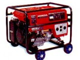 Honda generator prices in Pakistan 2.5kva, 3kva, 5kva, 7kva