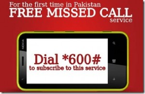 Mobilink Missed Call and SMS Service customer out of balance