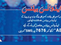 Warid Advance Balance/ loan service code