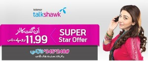 Telenor unlimited free super star calling offer