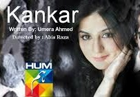 Kankar drama OST / title song On HUM TV
