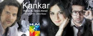 Kankar drama OST / title song On HUM TV