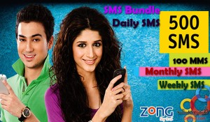 Zong sms packages details for 7 days, 15 days packages