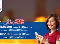 Warid sms packages daily, weekly, Monthly