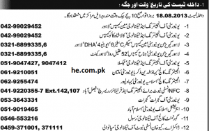 UET Entry Test Centers for BSC ENGG, Tech Admissions 2013
