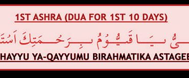 Ramadan first Ashra Dua, prayers and Tasbeeh Namaz