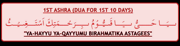 Ramadan first Ashra Dua, prayers and Tasbeeh Namaz