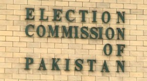 ECP announced Pakistan Presidential Election 2013 Schedule