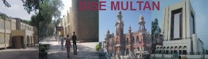 Bise Multan 10th class result 2013