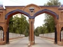 Jinnah college