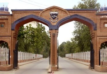 Jinnah College for Women Peshawar Merit List 2020