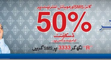 Warid Ramadan offer 50% discount on Every Network Calls, SMS, Internet