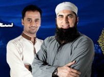 Shan E Ramzan on ARY digital with Junaid jamshed
