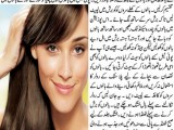 Hair Care Tips For Dry and Long Hairs in Urdu