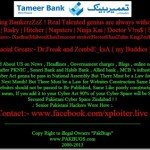 After HBL,MCB hacking Now Tameer Bank by Telenor also hacked