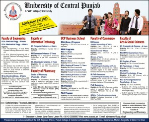 UCP University of Central Punjab Lahore Fall Admission 2013