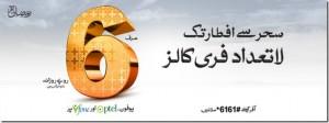 Ufone Ramadan Offers Free Calls from Sehri to Iftari