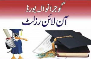 BISE Gujranwala Board 9th Class Result 2014