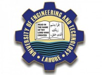 ECAT Test Result 2013 UET Lahore Entry Test Result 2013