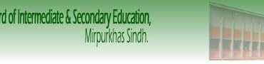 2nd Year Inter 12th Class Result 2013 BISE Mirpurkhas board