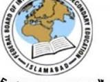 www.fbise.edu.pk Intermediate FA, FSC Result 2013 Part 1, 2