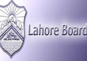 www.biselahore.com 9th Class Result 2014 Announced