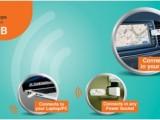 EVo Wingle 9.3 Mbps Settings, Coverage Area