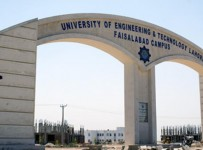 UET Faisalabad Campus 1st, 2nd, 3rd Merit List 2013