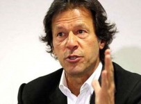 Imran khan in Supreme Court Live Video Talk,Speech 2 August 2013