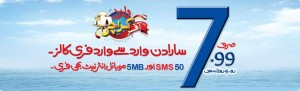 Warid allow Unlimited Calling in Karachi offer