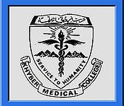 Khyber Medical College 1st, 2nd Merit List 2013