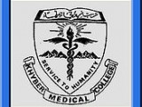 KMU ETEA Entry Test Result 2013 for Medical and Dental Colleges