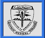 KMU ETEA Entry Test Result 2013 for Medical and Dental Colleges