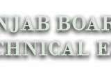 Online Registration for DAE, DDM, DCOM, DBA 2013-14 Admission Form