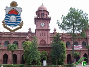 www.pu.edu.pk B.Com Part 2 Result 2013