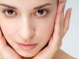 Top skin whitening cream in Pakistan for women