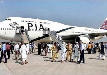 PIA Hajj Flight Schedule 2013 announced