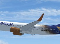 Shaheen Air line Hajj Flights schedule 2013 from Lahore, Karachi