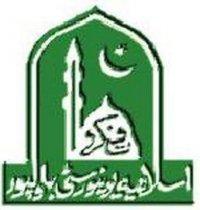 www.iub.edu.pk BA, Bsc Result 2013