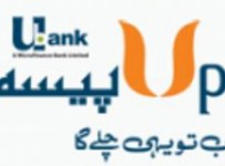 Ufone Upaisa Charges, Procedure, Mobile Account