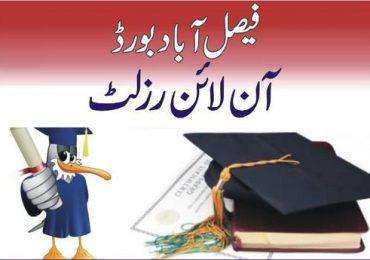 Bise Faisalabad Board ICOM, ICS Part 2 Result 2014 bisefsd.edu.pk