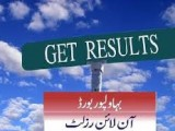Bise Bahawalpur Board Icom, Ics part 2 Inter Result 2013 bisebwp.edu.pk