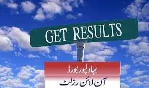 Bise Bahawalpur Board Icom, Ics part 2 Inter Result 2013 bisebwp.edu.pk