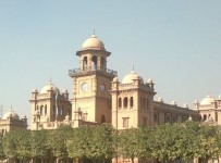 Islamia College Peshawar Merit list 2013 for BS Programs