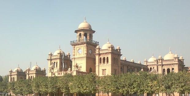 Islamia College Peshawar Merit List 2013 For Bs Programs